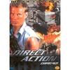 [DVD] Direct Action - 다이렉트 액션 (미개봉)