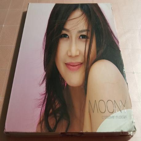 신문희 싱글 - Moony