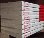 료마가 간다 세트 [전8권]   /사진의 제품 /상현서림 /☞ 서고위치:GS 1  *[구매하시면 품절로 표기됩니다]
