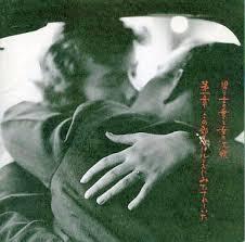 [일본반] V.A - Soul Ballad Collection