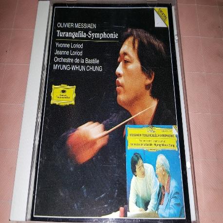 Olivier Messiaen - Turangalili Symphonie