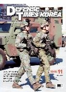 디펜스 타임즈 코리아 2018년-11월호 (Defense Times korea) (신245-6)