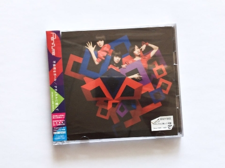 Fushizen Na Girl / Natural Ni Koishite (+DVD)【Limited Edition】