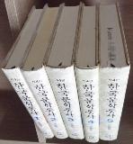 한국문학통사 4 (제4판)   /사진의 제품 중 해당권  /상현서림 /☞ 서고위치: GT 6  *[구매하시면 품절로 표기됩니다]