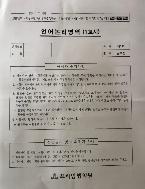 2019년도 5급공채 대비 과목별 모의고사 언어논리영역 - 김우진