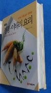 정통 이태리 요리 [2013 개정판] / 사진의 제품  / 상현서림  / :☞ 서고위치:RZ 5 * [구매하시면 품절로 표기됩니다]