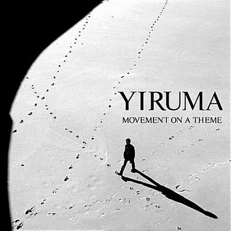 이루마 - Movement On A Theme By Yiruma (홍보용 음반)
