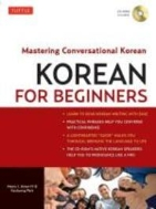 KOREAN FOR BEGINNERS (CD 없음)