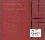 [영어원서 사전] International Encyclopedia of the Social Sciences 세트 (전17권) (1974년) [양장]