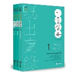 2018선재국어 기출실록 3판 5쇄