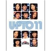 [미개봉] V.A. / 슈퍼스타 K 2 - Up To 11 (Digipack/미개봉)
