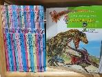 명꼬) 쿵쿵 살아숨쉬는 대륙의 공룡들