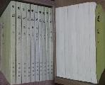 史記 (全十冊) (중문번체, 2011 [사기 (전10책) ]  9787101003048 /상현서림 /사진의 제품    ☞ 서고위치:MB 8 * [구매하시면 품절로 표기됩니다]