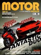 모터 매거진 2019년-10월호 (MOTOR Magazine) (신194-6)