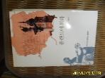 한국외국어대학교 출판부 / 폴란드어 회화 -CD없음 / 정병권 지음 -아래참조