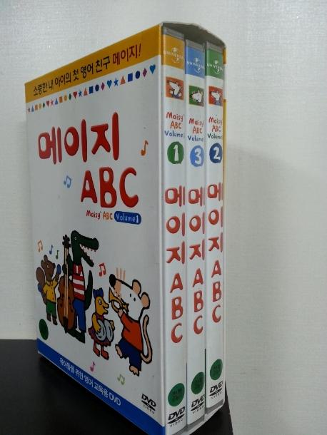 메이지 ABC VOL.1 [MAISY ABC VOL.1]