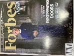 Forbes Asia (월간): 2013년 09월 #