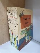 [중고] ALL STORY 초등 필독서 컬렉션 언어편 10권 전권 -- 상세사진 올림