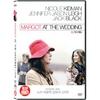 [DVD] Margot At The Wedding - 마고 앳 더 웨딩 (미개봉)