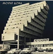 Molchat Doma - Etazhi 2020 Clear Vinyl