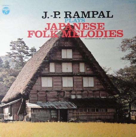[일본반][LP] Jean-Pierre Rampal - Plays Japanese Folk Melodies