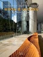 Wong & Ouyang : Blueprints for Hong Kong   (ISBN : 9781864703047)