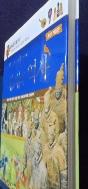 옥스퍼드 세계의 역사 / 사진의 제품  / 상현서림  / :☞ 서고위치:KC 4  *[구매하시면 품절로 표기됩니다]