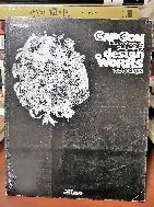 CAPCOM design works -캐콤 일본만화애니메이션화보집- -아래 사진참조-초판-겉표지 없음-