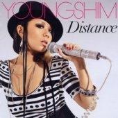 [미개봉] Youngshim / Distance (미개봉)