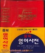 (새책) 동아 중학 영어사전 (324-8)