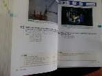 산업안전(산업)기사 실기 작업형(2018)