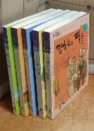 교과서 한국문학 (박경리 대표작 시리즈) 세트 =2008년 구판 발행/내외형 깨끗/실사진입니다