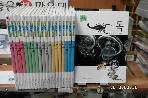 교과서원리과학학습만화-1-20.사진1