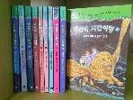 비룡소) 마법의 시간여행