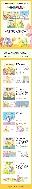 [크레용하우스]공룡학교 세트(전5권) - 사은품: 색종이 + 색연필