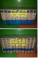 김형석 에세이전집 1~10권(전10권/삼중당/1974년증보판)