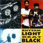 듀스 (Deux) / Rhythm Light Beat Black