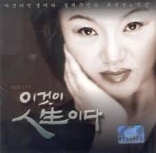 [미개봉] 류계영 / 류계영의 '인생' - 이것이 인생이다 (KBS 1TV)