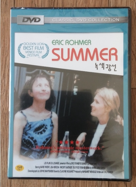 THE GREEN RAY OR SUMMER (녹색광선) 행사용