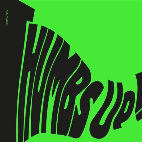 펜타곤 - Thumbs Up! (7th Mini Album) (홍보용 음반)