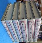 한국문학통사 1~6 [3판본]  전6권세트    /사진의 제품  ☞ 서고위치:RG  7  * [구매하시면 품절로 표기됩니다]