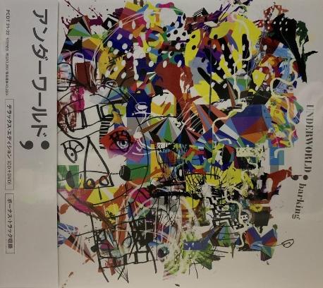 [일본반] Underworld - Barking [CD+DVD][Paper Sleeve]