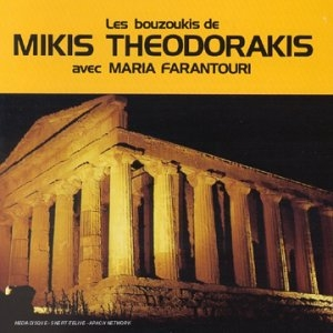 Les Bouzoukis de Mikis Theodorakis