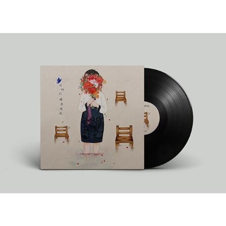 [미개봉][LP] V.A - 이야기해주세요 [180g LP][초회한정][LP Miniature CD 온팩]
