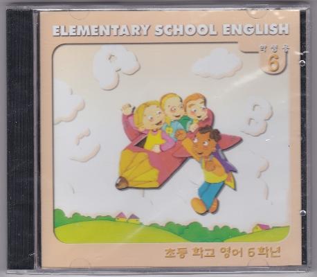 ELEMENTARY SCHOOL ENGLISH