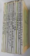 왕자가 아닌 한 아이에게(문학과지성시인선 4) [2쇄본] /사진의 제품 중 해당권   ☞ 서고위치:RU 1