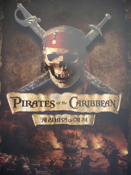 Pirates of the Caribbean 캐리비안의 해적 : 3D 액션어드벤처 PC게임[Box 세트]