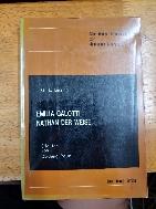 EMILIA GALOTTI.NATHAN DER WEISE(독일문학시리즈1)