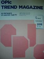 OPlc Trend Magazine 2016 Vol.01