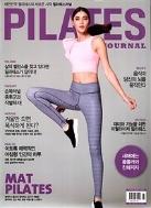 필라테스저널 Pilates Journal 2019.1.2